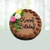 Bigbfoodproducts Cake Central Cake Decorator Profile