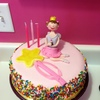 psayegh Cake Central Cake Decorator Profile