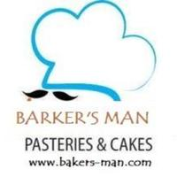 Bakersmann Cake Central Cake Decorator Profile