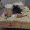 milagros0309 Cake Central Cake Decorator Profile