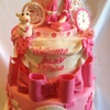 Niabk1 Cake Central Cake Decorator Profile