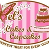 ChocolateButtafly Cake Central Cake Decorator Profile