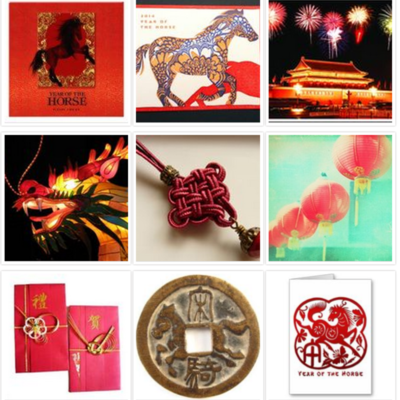 Chinese New Year Inspiration Challenge on Cake Central