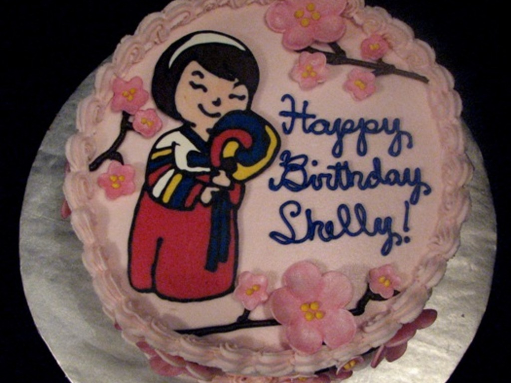 Korean Girl Birthday Cake - CakeCentral.com