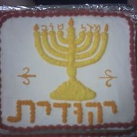 Chanuka Ba T-Mitzvah I know it's a bit late, but I liked this one. I outlined the Menorah with piping gel and transfered. So easy!