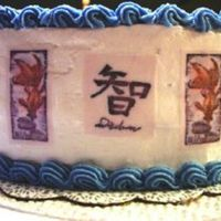 Asian Bithday Cake Side View This is a side of view of a Birthday cake I made for a co-workers daughter that is into Asian art. I stamped the images on paper and...