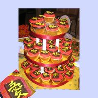 Shower Cupcake Tower For Chinese Baby Adoption  This cupcake tower was for my friend's baby shower to celebrate the impending arrival of her baby girl she is adopting from China that...