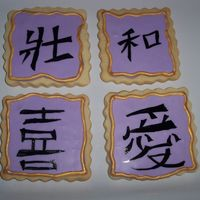 Chinese Symbols  These are the cookies I did to match a Happy Birthday cake in Chinese for a 10th birthday. peace, encourge strong health, love and...
