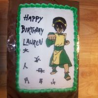 Toph Avatar   Birthday cake for friend's daughter. Chocolate transfer (my first) Avatar (Toph), chocolate transfer chinese letters, and BC.
