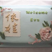 Chinese Baby Adoption Shower Cake