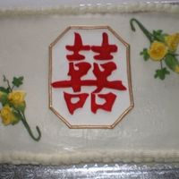 "1 Of 2 Church Reception Cakes This one was to honour the bride whose heritage was Asian. The symbol is ""double happiness"" using colourflow. Yellow gumpaste..."