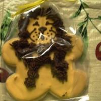 Cowardly Lion Sugar Cookie with royal icing