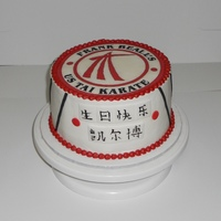 "Martial Arts Karate Birthday dojo logo and hand painted chinese symbols that say ""happy birthday kaleb"""