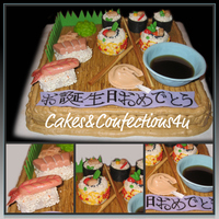 "Sushi Anyone???? 12"" square Cotton Candy Cake with Cotton Candy Buttercream... Banner with Message of Happy Birthday written in Japanese.... Toppers..."