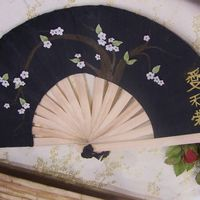 Japanese Fan The entire fan is gumpaste. The blades were made separately and then a large piece of gumpaste was attached to the front and back to give...