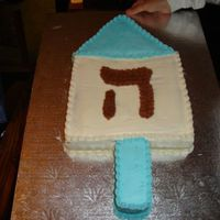 Dreidel Cake Dreidel with upside down Hebrew letter. Fortunately it was for a potluck with friends.