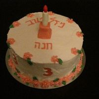Candle Cake  the cake was made for a 3 year old girl who was taking it apon herself to start lighting candles to welcome the shabbatThe candle is made...