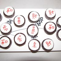 Mini Chinese Cupcakes. chinese mini cupcakes.symbol for harmony, wealth, lucky, hope and happpiness
