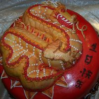 Golden Dragon Cake This is my verson of a Colette Peters cake design. I made it for a friend who loves dragons