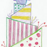 Topsy Turvy Sketch This is a sketch that I did a year ago, I have not been able to make it yet. I stopped making cakes for a while, because I can no longer...