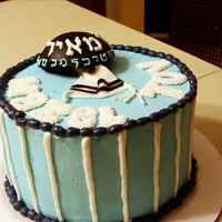 Blue Upsherin Cake Buttercream with fondant accents. Royal Icing Transfer letters. Thanks for looking!