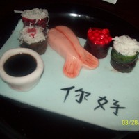 Sushi Cake   Says Ni Hao! Hello in chinese :)