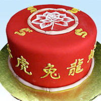 Happy Chinese New Year I did this for the chinese new year. Year of the rabbit which is the character in the front, with the rest of the zodiac around the cake....