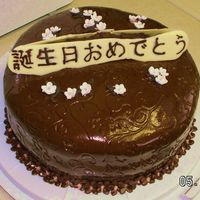 Japanesejim.jpg Devil's food cake with two layers of chocolate genascheand one layer chocolate mousse. Covered in chocolate BC and chocolate MMF. The...