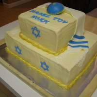 Bar Mitzvah Cake for my friend's son. I just wish I took a better picture.