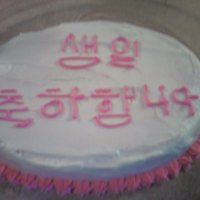 Birthday Cake! I made this for our foreign exchange student! She is Korean and I looked it up online how to write 'Happy Birthday' in her...