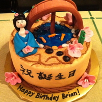 "Zen Garden Birthday Cake  This zen garden cake was created for an aspiring cake artist! The Japanese writing on the cake says ""Happy Birthday."" Geisha is..."