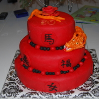 Chinese Style Cake With Dragon
