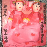 Chinese Wedding Cake Fresh Cream Cake