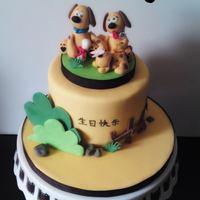 "Doggie Family Cake requested by a sweet girl for her husband whose nickname is ""dog"""