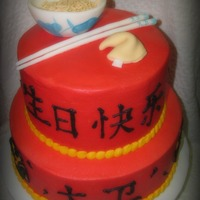 Chinese Birthday Cake The wording says Happy Birthday (top tier) David (bottom tier) and the bowl, rice, chop sticks, and fortune cookie are all made out of...