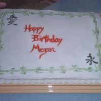 Hummingbird Cake With Crusting Cream Cheese Icing This is 13x9x2 1 layer. Daughter wanted for her BD. I did the bamboo and chinese writing with stencil and food coloring. Daughter did the...