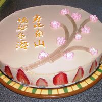 Cherry Blossom Cheese Cake Made this for my father in-law's birthday during the recent Chinese New Year