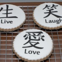 Assorted Cookies NFSC-Spice Flavor--Antonia's Icing--Stenciled details--Stencils from Designer Stencils