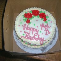 Regular Birthday Cake This is a strawberry birthday cake with buttercream icing and decorations. The guy called me at 3pm and asked if I could make him a cake...