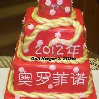 Orofino Distinguished Young Women 2012 the theme for the scholarship program was Oriental so I was prepping to make this cake a Pagoda cake- but the gumpaste tiles did not dry in...