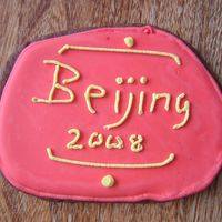 Olympics Cookies - 1 One of many cookies my sister and I made to celebrate the Beijing Olympics! Choc. sugar cookies and nfsc with Antonia74 RI. I didn't...
