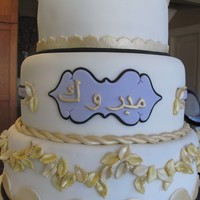 Wedding Cake/arabic