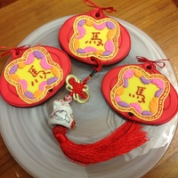 Chinese Lantern Cookies For The Year Of The Horse  I was inspired by all the colors and designs on the pinterest board of cake central and came up with this Chinese Lantern design. The...