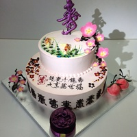 "Chinese Birthday Cake With Cherry Blossom Chinese Style Birthday Cake With 3D Cherry Flower In Chocolate Chocolate Shu Plaque Meaning Lo Chinese Birthday Cake with Cherry BlossomChinese style Birthday cake with 3D Cherry flower in chocolate Chocolate ""Shu"" plaque..."