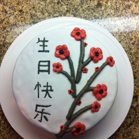 Asian Cherry Blossom I made this for a friend?s birthday. The writing is Happy Birthday in Chinese which was done with an edible pen. I used a cherry blossom...