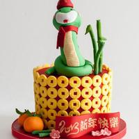 Chinese New Year Celebration Cake Year Of The Snake Chinese New Year Celebration Cake - Year of the Snake