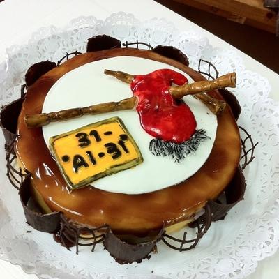 Brother 31 Birth Cake