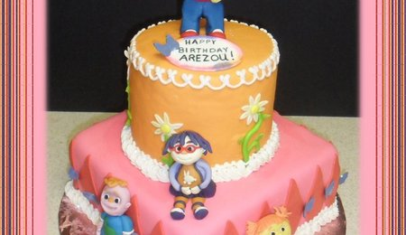 Fine Sid Cake Decorating Photos Funny Birthday Cards Online Inifofree Goldxyz