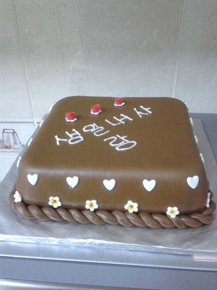 Korean Cake Decorating Photos
