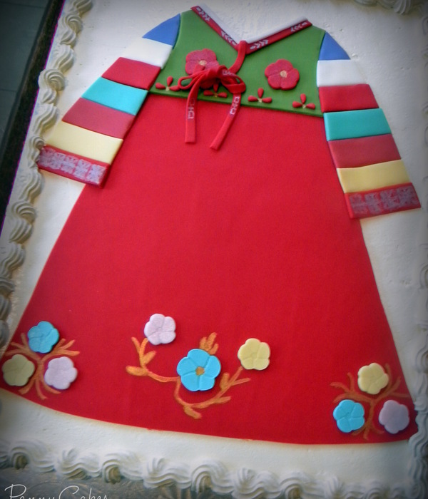 Korean Themed 1St Birthday With A Replica Of The Birthday...